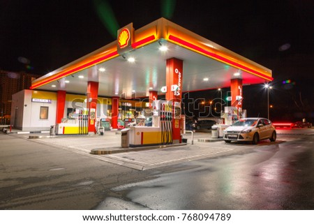 Russia, Moscow. September 15, 2017: Shell Petrol Gas Station at Night with lights on and mini-mart   #768094789
