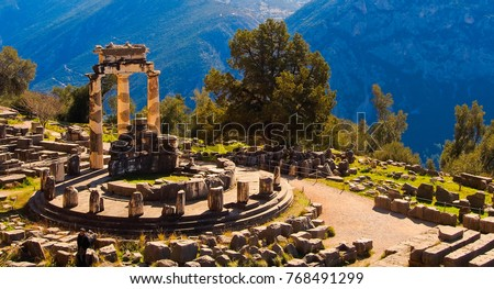 Beautiful scenery of athena pronaia temple in delphi archaeological site Greece #768491299