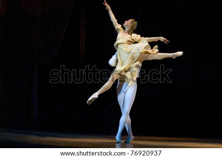 """DNEPROPETROVSK, UKRAINE - APRIL 29: Members of the Dnepropetrovsk State Opera and Ballet Theatre perform """"Romeo and Juliet"""" on April 29, 2011 in Dnepropetrovsk, Ukraine #76920937"""