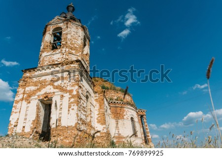 Ruins of abandoned ancientRussian  Orthodox church or temple or mansion, toned #769899925