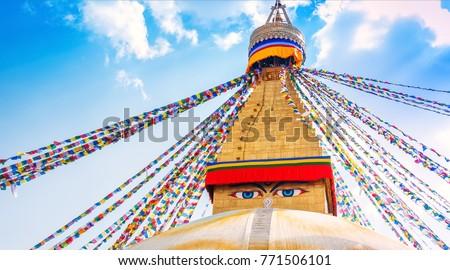 Boudhanath Stupa in Kathmandu valley, Nepal #771506101