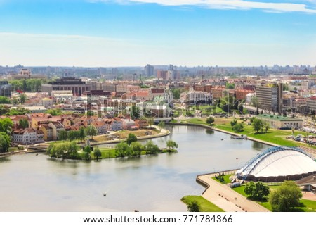 Aerial view at Trinity hill and Palace of sports (arena) in Nemiga next to the river Svisloch. Minsk, Belarus - 20 May 2017 #771784366