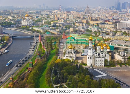 Moscow Kremlin - Russia - aerial view #77253187