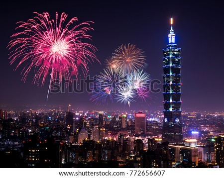Firework with cityscape nightlife view of Taipei. Taiwan city skyline at twilight time, public scene from view point at Elephant Mountain Hiking Trail. #772656607