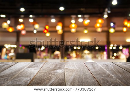 closeup top wood table with Blur Background, for your photo montage or product display, Space for placing items on the table. #773309167