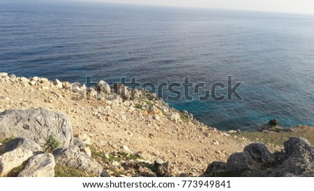 view of the sea coast of Cyprus #773949841