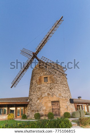 Sunset at the mill of Aixerrota, in Getxo #775106815