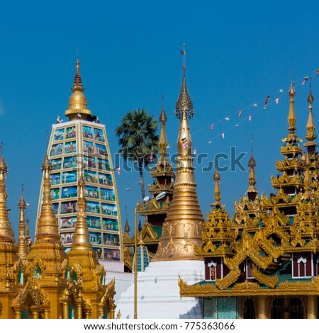 Temples in the Shwedagon Pagoda complex, (officially titled Shwedagon Zedi Daw). In the city of Yangon in Myanmar (Burma). #775363066