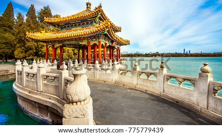 In the Beihai Park in Beijing China Royalty-Free Stock Photo #775779439