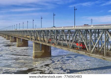 Amur bridge, Trans siberian railway. Aerial view. Khabarovsk, far East, Russia. #776065483