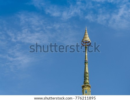 gold tier blue sky background #776211895