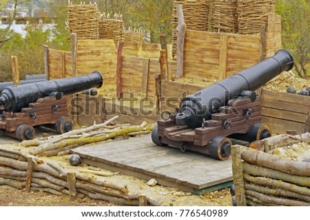 imitation old military coastal position of ship gun #776540989