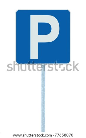 Parking place spot sign on post pole, traffic road roadsign, blue isolated p space symbol signange