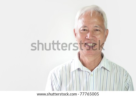 asian business man smiling in formal clothing with plain background #77765005