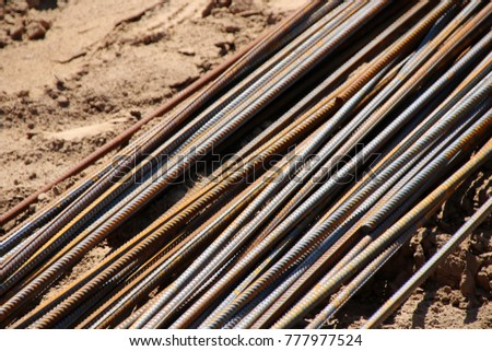 Steel reinforcement rods on the construction site #777977524