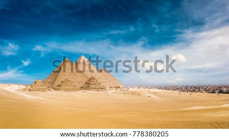 Panorama of the Great Pyramids of Giza, Egypt #778380205