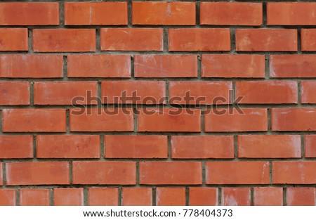 wall brick texture #778404373