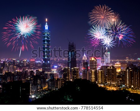Firework with cityscape nightlife view of Taipei. Taiwan city skyline at twilight time, public scene from view point. #778514554