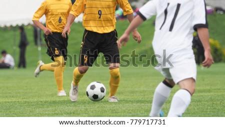football soccer in japan #779717731