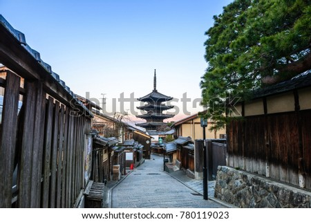 Yasaka Pagoda at higashiyama district in Kyoto, Japan #780119023