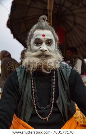 Varanasi, Banaras, Uttar Pradesh, India -  December 14, 2015 : Sadhu, An Indian Holy man. #780179170