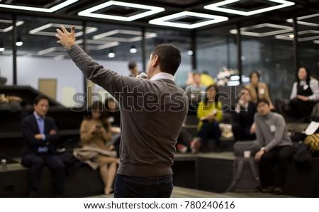 Presenter Presenting. Business Presentation #780240616