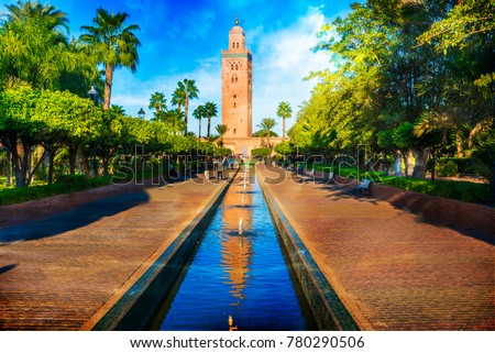 Koutoubia Mosque minaret at medina quarter of Marrakesh, Morocco #780290506
