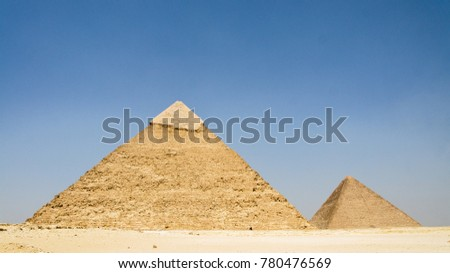 Egypt - Pyramid Scenic Area #780476569