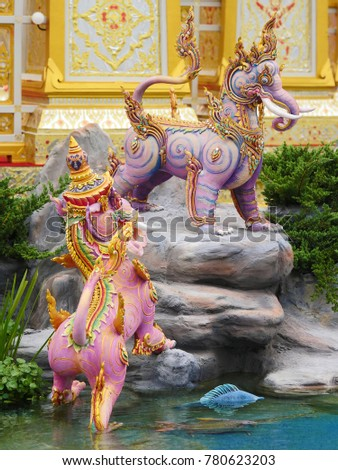 animal statue in the royal cremation ceremony, Bangkok, Thailand, November 2017 #780623203