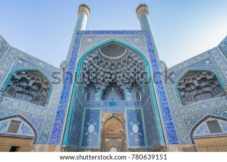 The Jameh Mosque or the Jame mosque, UNESCO World Heritage Site and it is one of the oldest mosques still standing in Iran, located in Imam square, Isfahan. Iran. #780639151