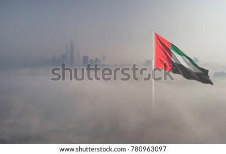 Foggy day in Abu Dhabi City  Royalty-Free Stock Photo #780963097