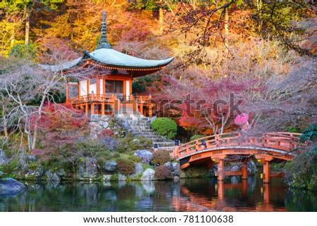 Daigoji temple (Kyoto Japan) #781100638