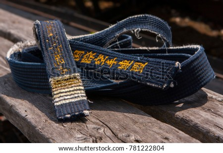 black belt of kyokushinkai karate Royalty-Free Stock Photo #781222804