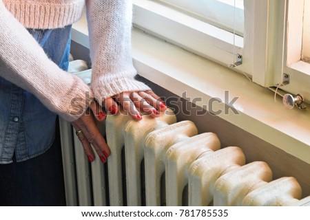Heavy duty radiator - central heating Royalty-Free Stock Photo #781785535