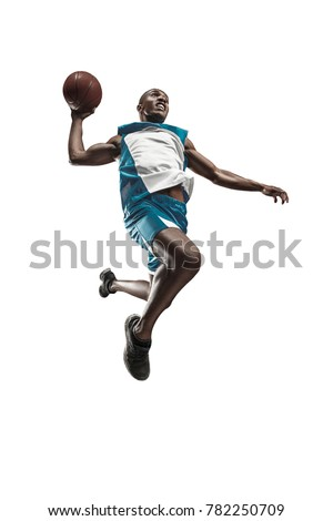 Full length portrait of a basketball player with ball #782250709