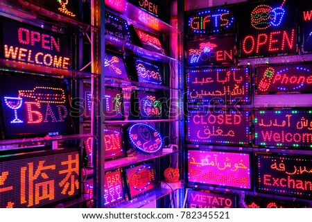 Huge variety of colorful neons and LED digital panels which can be used for advertisments or information. Sample texts displayed in different languages