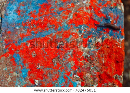 Colorful background Dynamic red and blue images Modern style Artwork for creative graphic design. #782476051