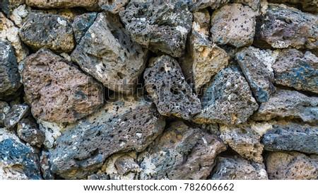 lava stone wall #782606662