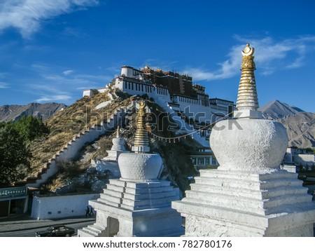 China tibet landscape