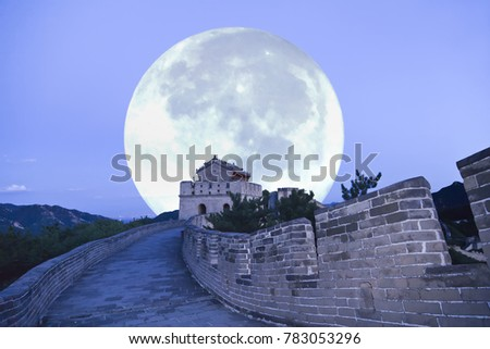 Beijing Badaling Great Wall Architectural Landscape
