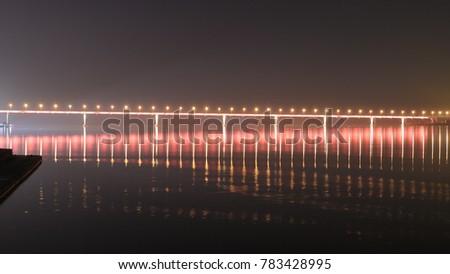 Volgograd, Russia - December 27, 2017: Dancing bridge at december night #783428995