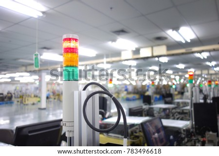 Warning light alarm for machine working  Royalty-Free Stock Photo #783496618
