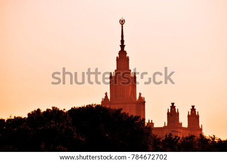Moscow State University #784672702