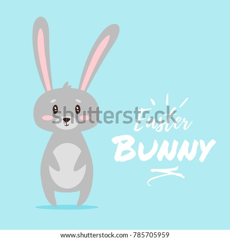 Vector  cartoon style illustration of Easter day greeting card with cute bunny on blue background.              #785705959