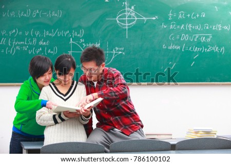 college students in the classroom #786100102