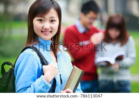 group of asian college students portrait #786113047