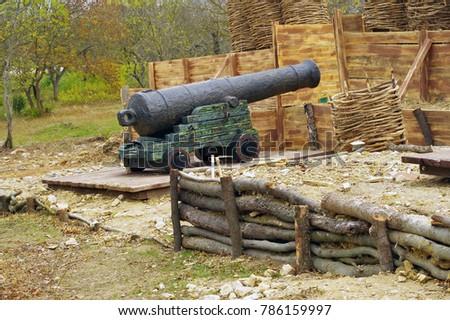 imitation old military coastal position of ship gun #786159997