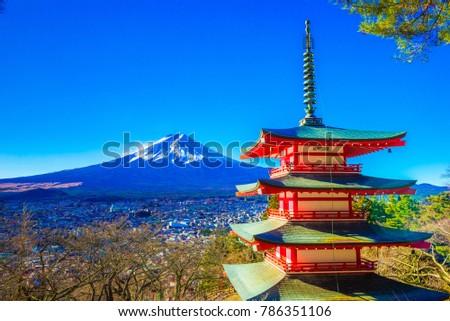 Yamanashi, Japan - December 28, 2017 : Mount Fuji and Chureito Pagoda. Chureito pagoda is located at Asakurayama in Fujiyoshida, Japan. Mount Fuji, Fuji san is famous mountain in Japan. #786351106