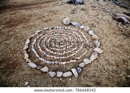 Sacred rock spiral #786668542