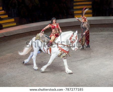performance in a circus girl on a horse